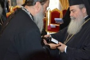 Our California Kagor being presented to His Holiness Patriarch Theophilos of Jerusalem