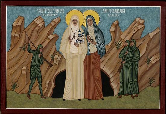 St. Elizabeth & St. Barbara (sample)