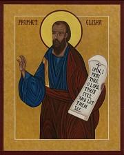 Prophet Elisha (sample)